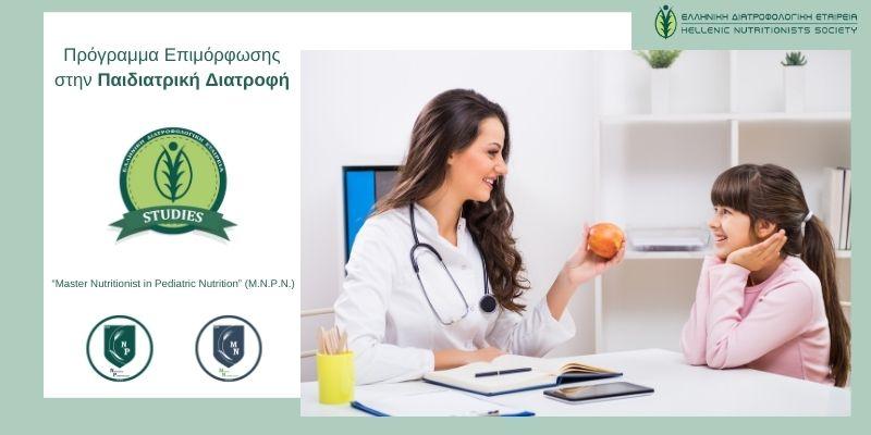 elde studies Pediatric Nutritionist