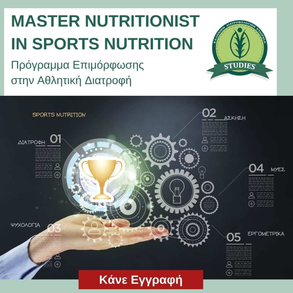 INSTAPOST MASTER NUTRITIONIST IN SPORTS NUTRITION 7